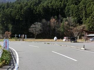 02.小村農村公園.JPEG