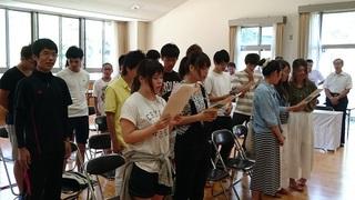 12.校歌斉唱.JPG