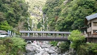 湯の森温泉